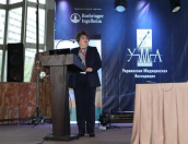 YALTA NEURO SUMMIT 2013